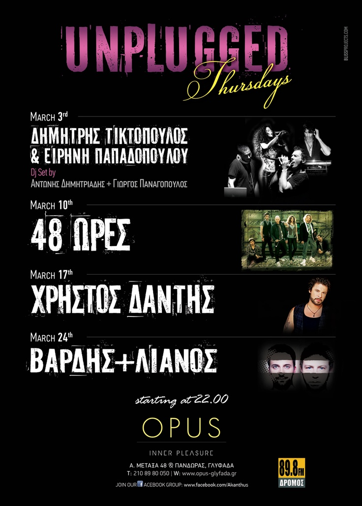 Unplugged Thursdays @ Opus
