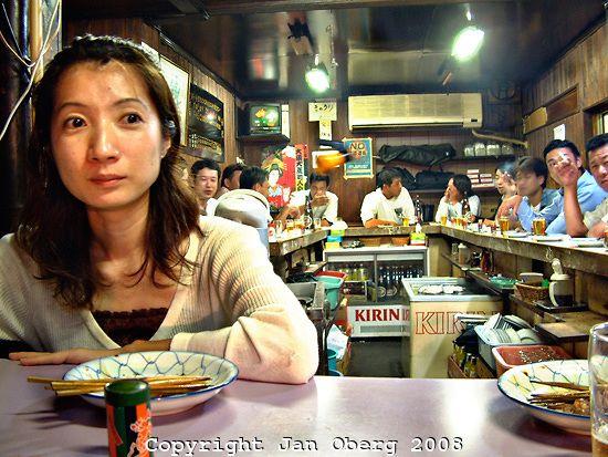 Miyo at yakitori restaurant 2008