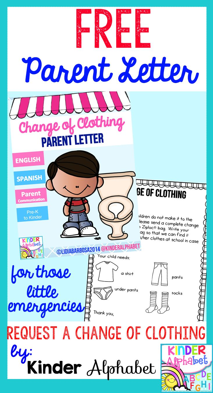 FREE parent letter to request Student Change of Clothing for those little Emergencies!!! (In English and Spanish)