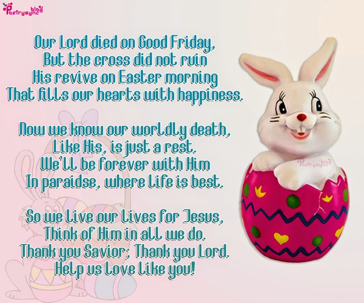445 best easter images on pinterest easter crafts easter 445 best easter images on pinterest easter crafts easter pictures and easter religious negle Images