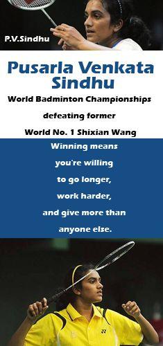 Indian Badminton Player - P V Sindhu