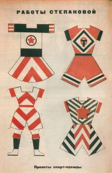 Varvara Stepanova, designs for sports clothes, 1923. Socialist Objects of Russian Constructivism