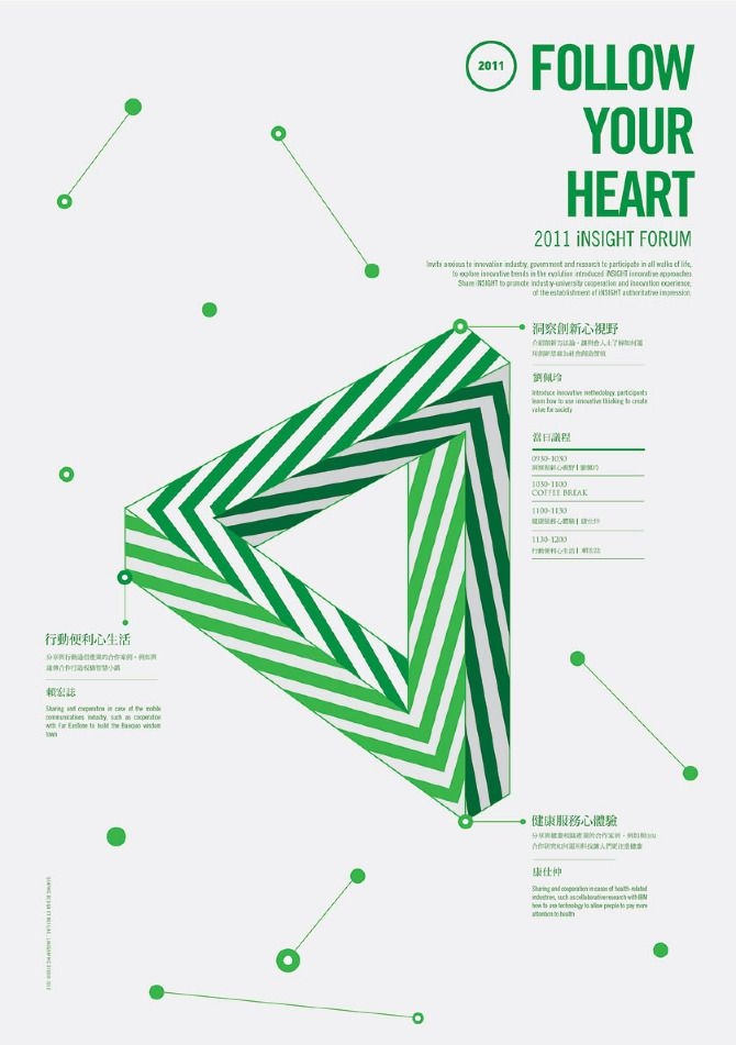 POSTER - Liaoweigraphic