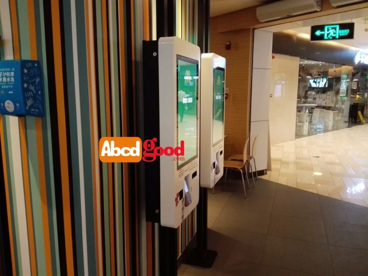 Fast Food Ordering Self Service Payment Kiosk Machine For Mcdonalds - Buy Self Service Ordering Kiosk,Food Ordering Machine,Self Service Ordering Machine Product on Alibaba.com