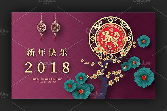 2018 chinese new year card best card templates pinterest ui ux card templates and template
