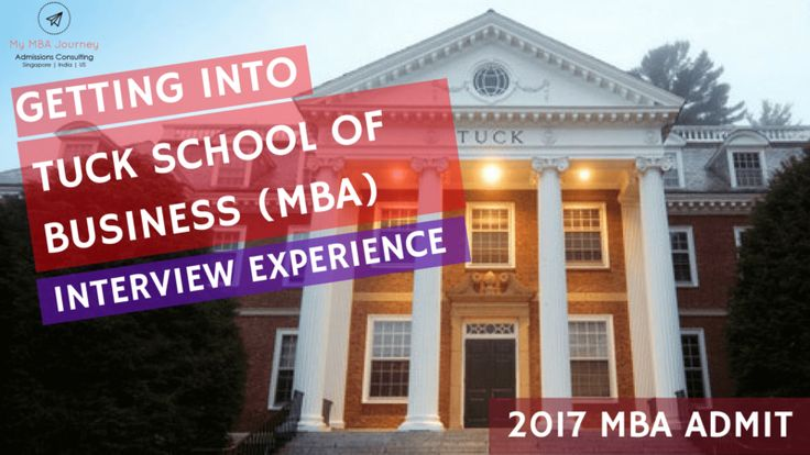Tuck School of Business – Interview Experience: 2017 Admit
