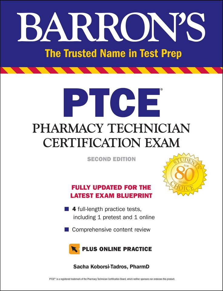 Download pdf books PTCE with Online Test Pharmacy