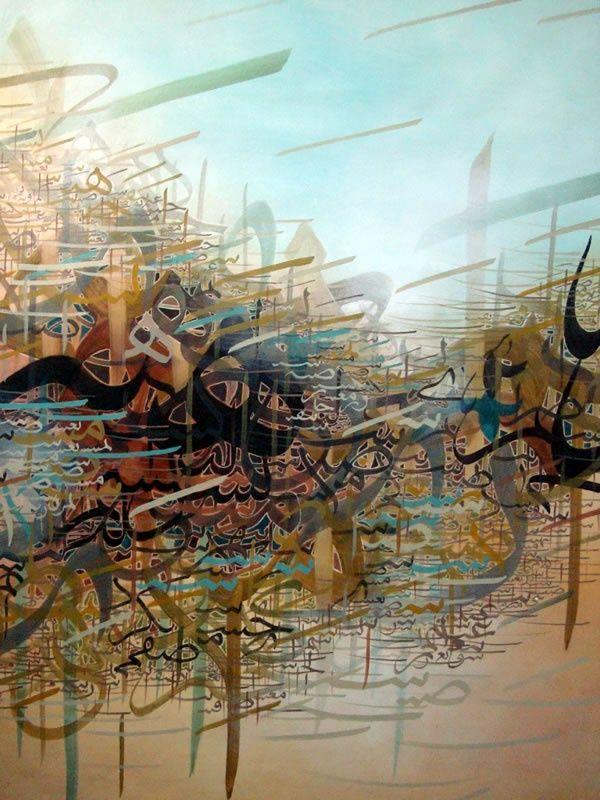 DesertRose,;,calligraphy art,;, by Khaled al-Saai,;,