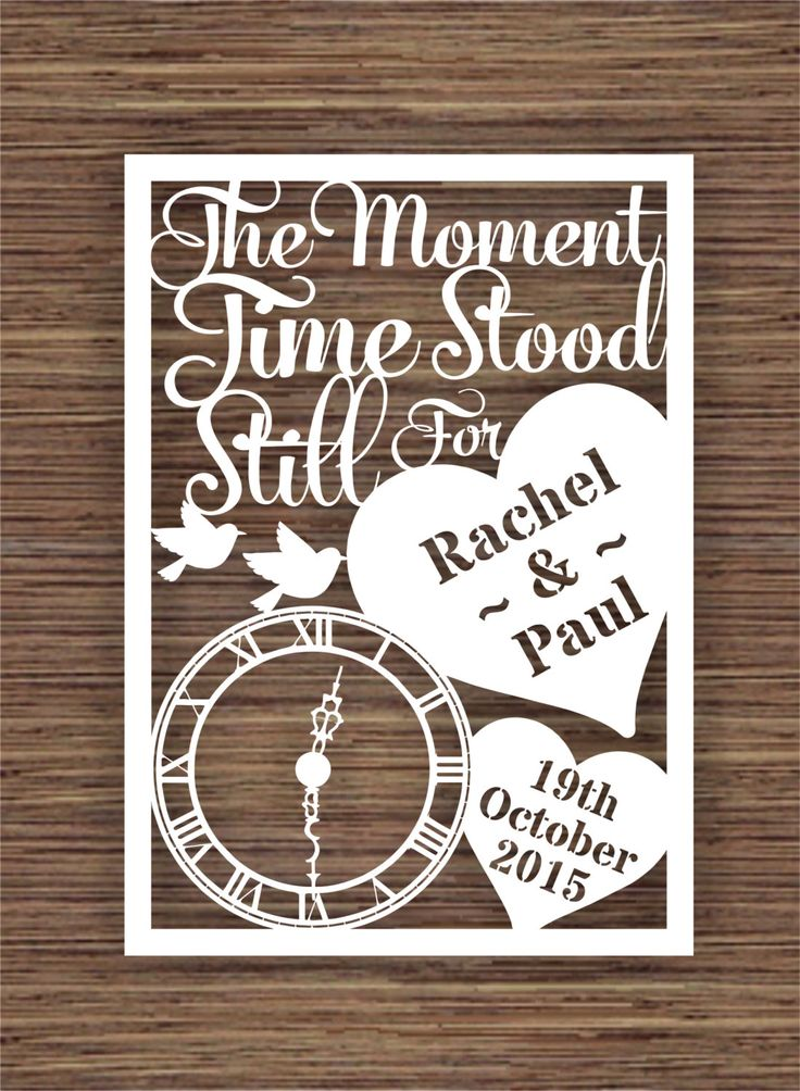 The Moment Time Stood Still (for) Wedding PDF SVG Instant Download Digital Papercut Template by ArtyCuts on Etsy