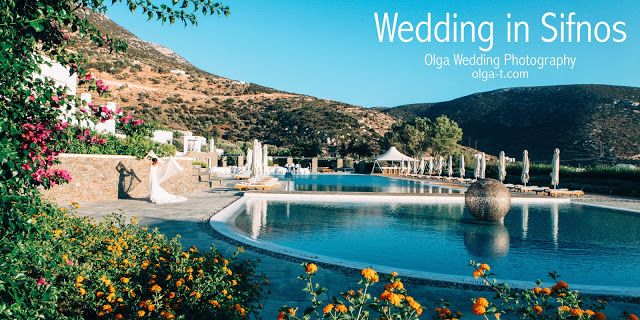 Olga Wedding Photography: Wedding in Sifnos, Greece