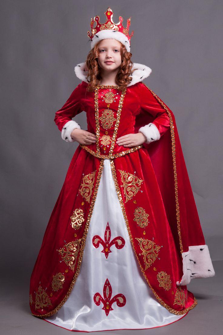 """""""Королева с мантией"""".  Рост: 134 - 140 см.     Сайт:) http://skazkindom.dp.ua"""