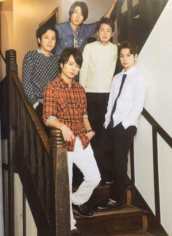 Arashi album Japonism