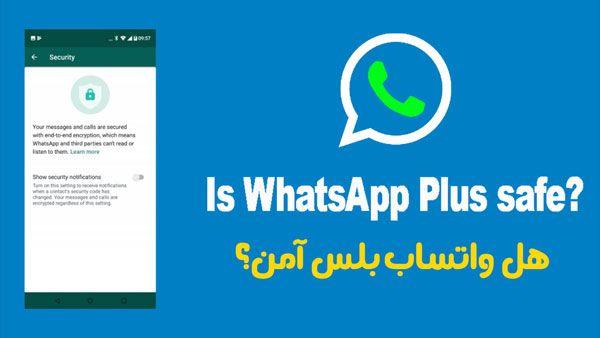 هل Whatsapp Plus آمن مشاكل واتس اب بلس يتساءل العديد من المستخدمين عما إذا كان استخدام Whatsapp Plus آمن ا أم لا Incoming Call Screenshot Incoming Call Safe