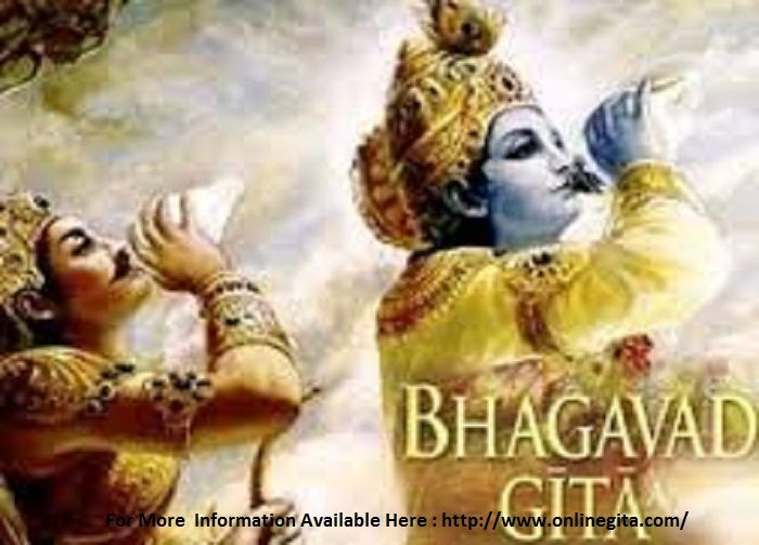 OnlineGita.com - Spiritual Literature Of India - bhagavad gita quotes, bhagavad gita pdf, bhagvad gita, geeta saar, bhagwat katha.For call 9571798912 and for More Information Here : http://www.onlinegita.com/