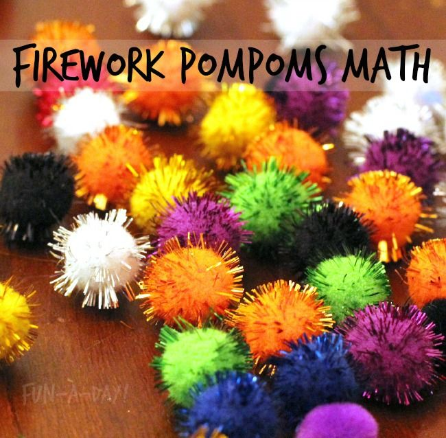 firework math activity with sparkly pompoms