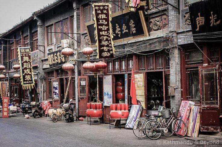 Luoyang Old Town China