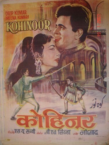 Kohinoor (1960)