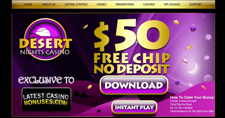 No less than $50 no deposit at Desert Nights Rival Casino! Have fun! http://www.latestcasinobonuses.com/onlinecasinobonusforum/exclusive-no-deposit-casino-bonuses/desert-nights-rival-casino-$50-no-deposit-bonus/ ◄◄◄