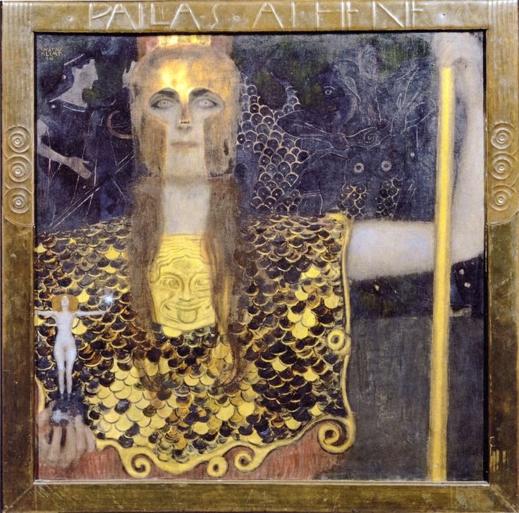 an introduction to pallas athene versus minerva Athena, athenian red-figure lekythos c5th bc, museum of fine arts boston athene (athena) was the olympian goddess of wisdom and good counsel, war, the defence of towns, heroic endeavour, weaving, pottery and various other crafts.