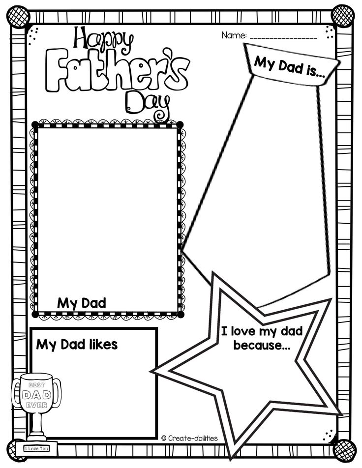 Father's Day activities! Also includes uncle, grandpa, and special guy versions…