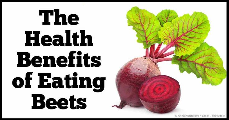 Beets provide many health benefits -- beet roots help lower blood pressure, while beet greens may strengthen your immune system.