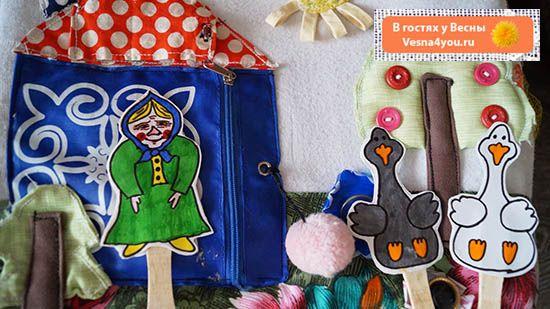 """Кукольный театр на палочках от мороженого - Наши поделки, игрушки своими руками, игры  - Статьи блога """"В гостях у Весны"""" - В гостях у Весны"""