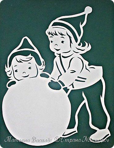Продолжаем подготовку к Новогоднему празднику:) Украшаем окна вытынанками. Это окошечко посвящено зимним забавам. Как обычно всё пришлось делать в авральном режиме - за пару дней. Срочно шаблоны рисовала и вырезала. Хорошо, что картинка в голове быстро придумалась:) фото 7