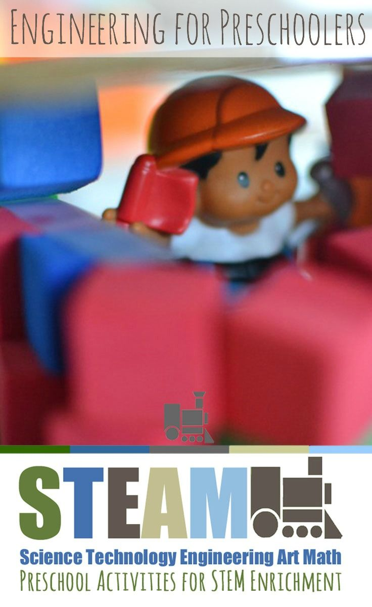 STEAM: Preschool Activities for STEM Enrichment. Easy activity to introduce creative thinking and problem solving skills for preschoolers. #STEAM #STEM #Preschool