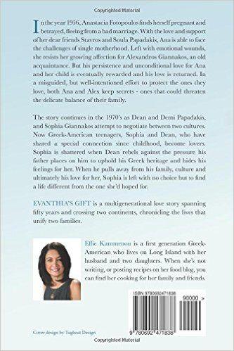 Evanthia's Gift: Book One in The Gift Saga (Volume 1): Effie Kammenou: 9780692471838: Amazon.com: Books