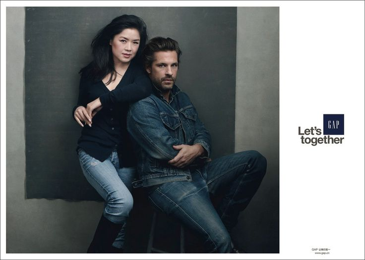 Shot by Annie Leibovitz, 'Let's GAP Together' (2010) features western and eastern individuals who are paired to signify unity, as creativity and individuality have no boundaries.