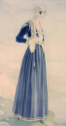 #44 - Peasant Woman's Dress (Northern Epirus)