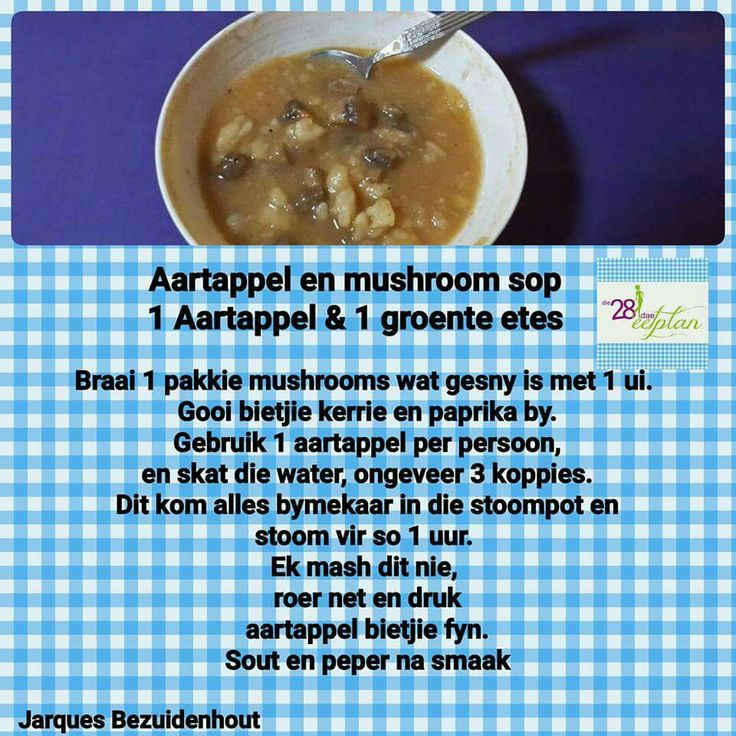 Potato & mushroom soup