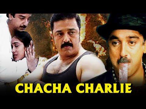 "Watch This South Indian Comedy, Romance, Drama Movie Dubbed in Hindi ""Chacha Charlie"" Starring : Kamal Hassan, Revathi, Rekha, Rekha, Srividya, Music By : Ilaiyaraaja, Directed By : K. Balachander, Produced By : RKD Studios. Synopsis : Sethu (Kamal Hassan) and Ranjini (Rekha) are... https://newhindimovies.in/2017/07/08/new-hindi-movies-chacha-charlie-full-length-tollywood-movie-dubbed-in-hindi/"