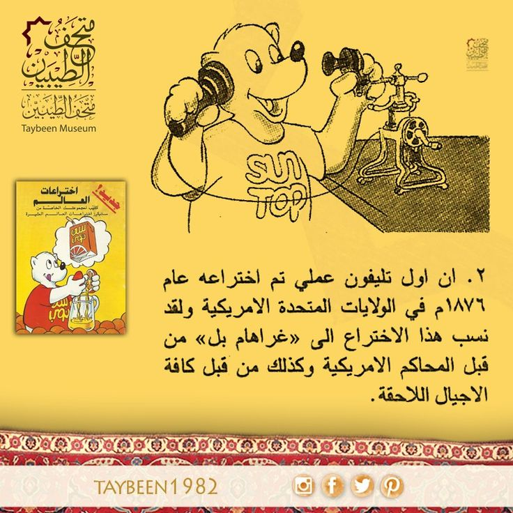 Pin By متحف الطيبين On Ebook Pdf Ebook Pdf Museum Ebook