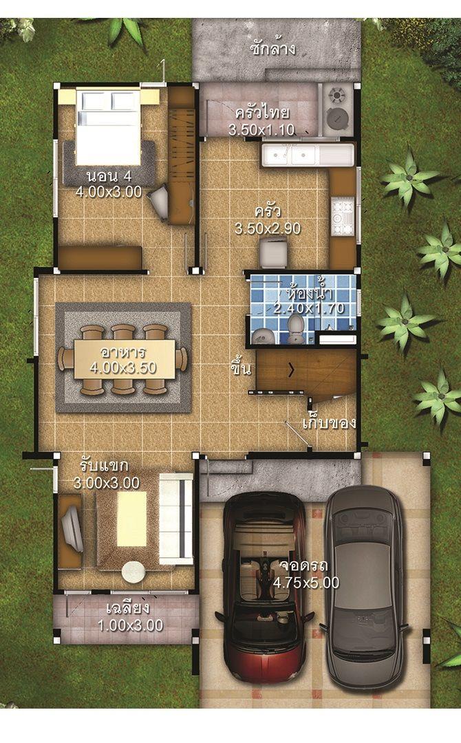 House Plans Idea 8x12 With 4 Bedrooms House Plans 3d Home Design Plans 4 Bedroom House Plans House Design