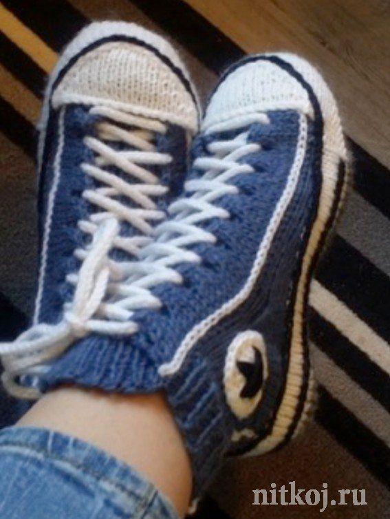 Cómo tejer zapatillas, zapatillas de deporte, radios