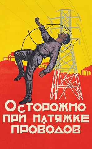 Gruesome Soviet safety posters.