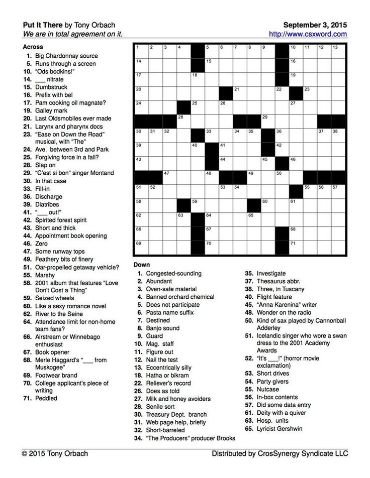 Tony Orbach's 9/03/2015 Crossword (shared on Facebook