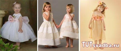 Платье свадебное для малышки