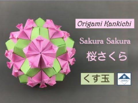 Sakura Sakura Kusudama Tutorial 桜さくら(くす玉)の作り方 - YouTube