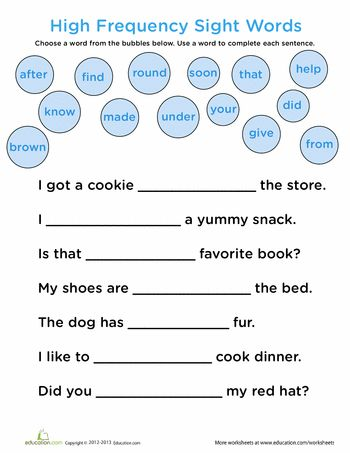 complete the sentence common sight words writing sight word worksheets first grade. Black Bedroom Furniture Sets. Home Design Ideas
