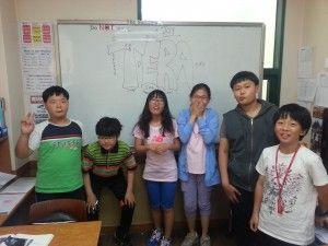 My Tera Class