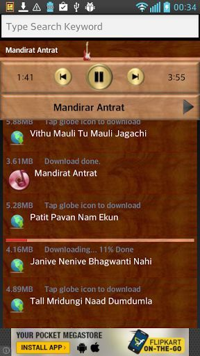 This is absolutely free!!<p>This application provides search result of Marathi songs from  various popular Marathi singers. Audio can be downloaded and saved into SD card and can be played offline. <p>Following are salient features:<br>- Many audio available in public domain can be downloaded and plugged into application<br>- Audio can be set as morning alarm.<br>- Audio can be set as ringtone.<br>- Compatible with Android 2.0 and above<br>Upcoming feature: <br>- Keyword based search<br…