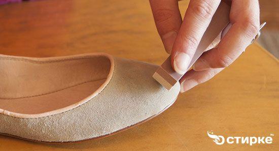 чистка обуви из светлой замши