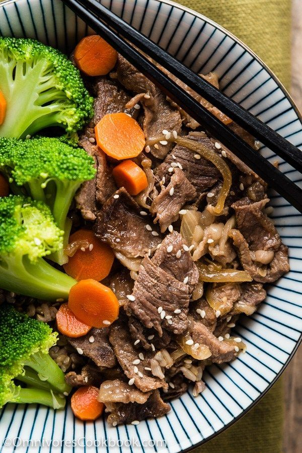 Beef Rice Bowl - Yoshinoya Copycat (肥牛饭) - A delicious and comforting one-dish…