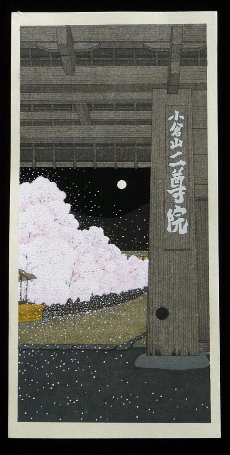 TERUHIDE KATO: #P3708 FULL MOON IN SPRING AT NANZENJI TEMPLE, KYOTO