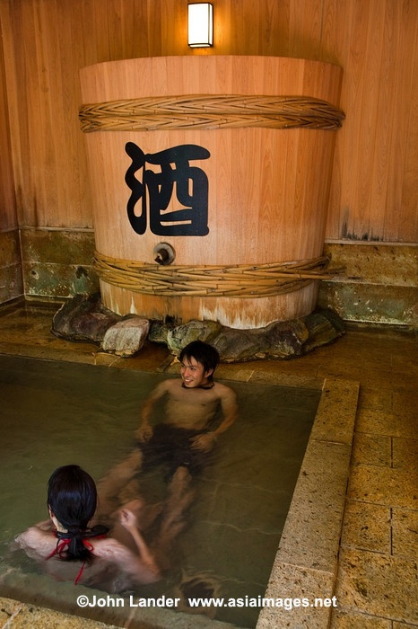 Sake Bath at Yunessun Springs, Hakone #kanagawa #japan