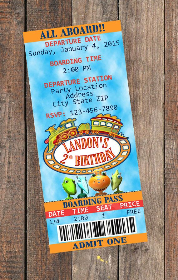 Dinosaur Train Birthday Invitation Train by KirstensKreation