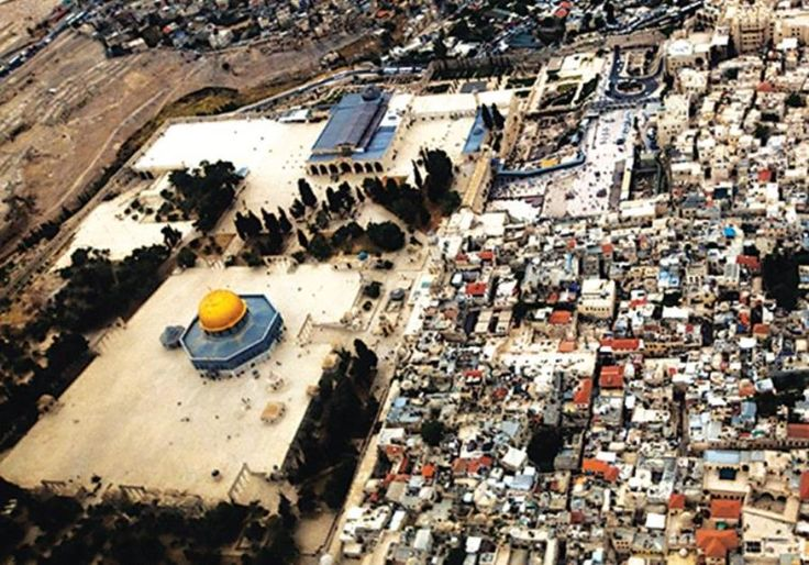 AN AERIAL view of the Old City of Jerusalem. Photo By: REUTERS