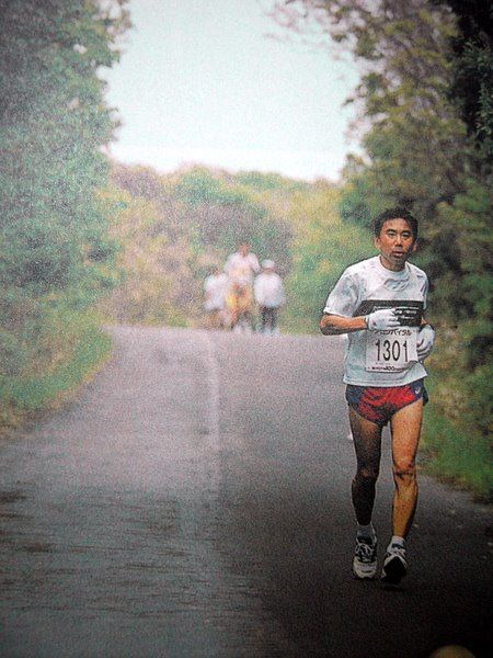 At Least He Never Walked, Murakami